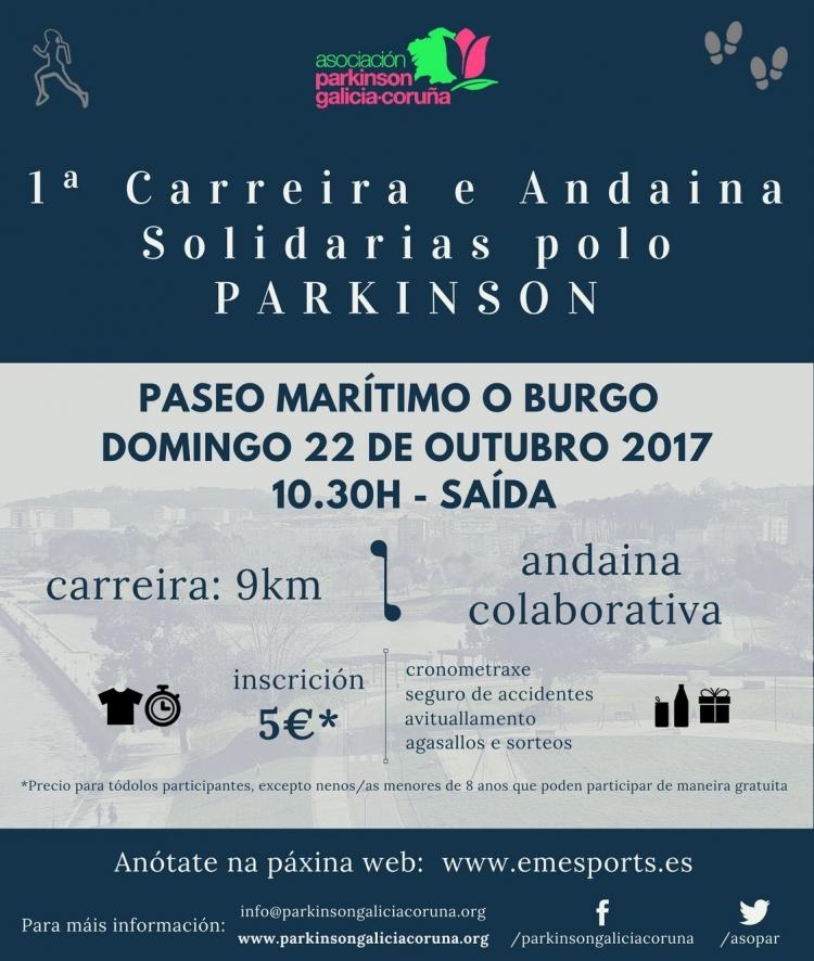 1ªCARREIRA Y ANDAINA SOLIDARIA POR EL PARKINSON